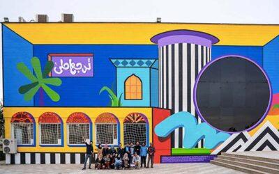 Projet artistique collectif à Mossoul