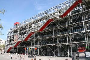 team-building culturel - rallye musée Beaubourg